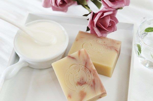 女王天然手工皂「優格玫瑰露-Q彈嫩膚皂」  手工香皂 手工肥皂  冷製手工皂