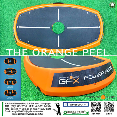 [小鷹小舖] ORANGE WHIP THE ORANGE PEEL 高爾夫 橘子皮 意高高爾夫 新品上市現貨熱賣中