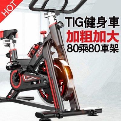 (優惠1)2018新型動感靜音飛輪 健身車 競速車 自行車 腳踏車 健身車 飛輪 跑步機 單槓 仰臥板 舉重床 拉筋