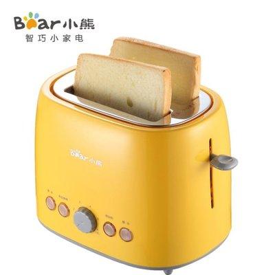 多士爐2片烤面包機家用自動小熊 DSL-606 早餐機單雙邊烘烤迷你