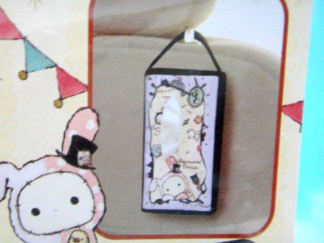 【日本正版】憂傷馬戲團 深情馬戲團 團長悠悠兔 車用掛式面紙套/吊式面紙套