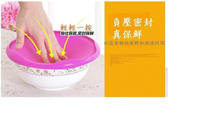 [凱溢生活用品] 多功能 雙密封矽膠保鮮蓋 食品矽膠保鮮蓋 矽膠保鮮蓋 矽膠保鮮蓋-155mm