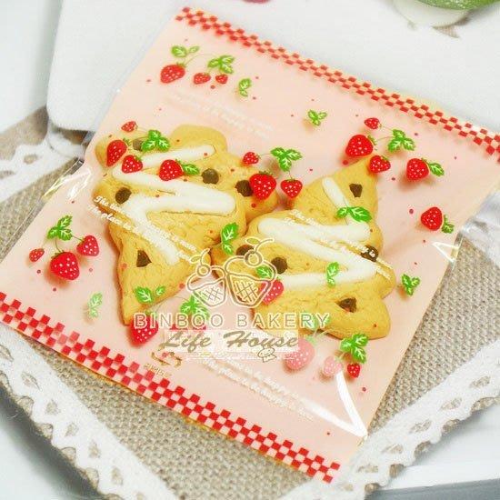 10x11自黏袋 草莓自黏袋  10入  糖果袋 點心袋 手工餅乾袋 曲奇餅乾袋 烘培包裝袋