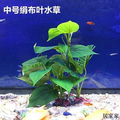 魚缸裝飾 魚缸造景擺飾 仿真水草魚缸造景裝飾 龜缸布景植物 水族箱造景裝飾品假水草仿真全館免運價格下殺