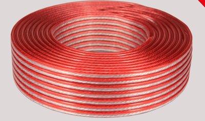 出口日本知名大廠~銅銀雙料~音響專業線材200芯無氧銅OFC汽車喇叭線...20M以上免運