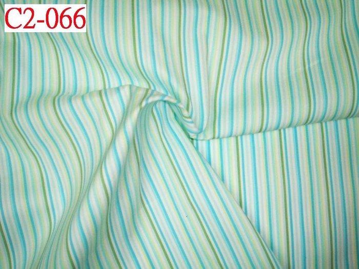 (特價10呎250元)布料批發零售 零碼布 拼布【CANDY的家2館】精選布料 C2-066 ☆彈性黃藍綠相間襯衫布☆