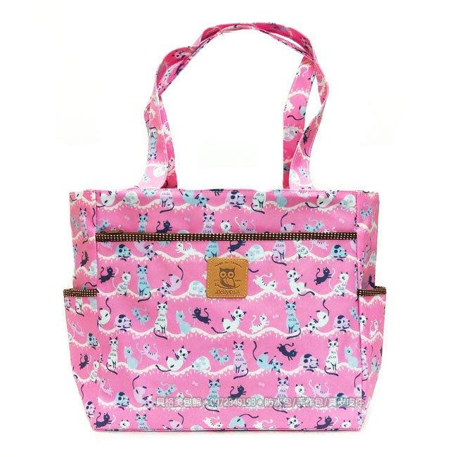 貝格美包館 H6 小書包 粉底星鍊貓 Dolly朵莉 台灣製防水包 可放A4 書包 肩背 側背 現貨