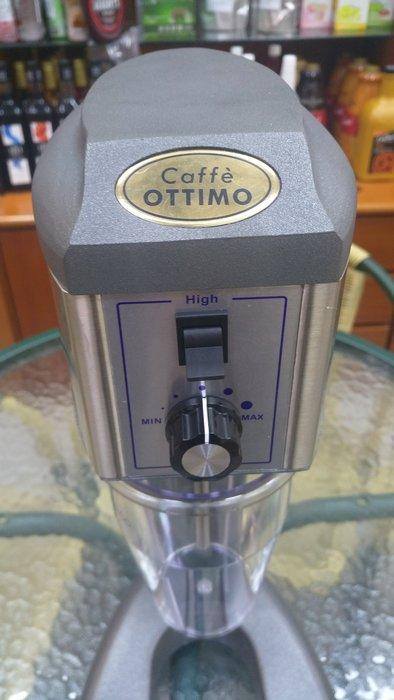 冰奶泡機 均質機 奶昔機【良鎂咖啡精品館】
