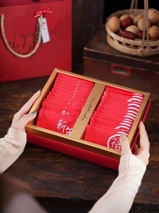 Amy烘焙網:100枚/一包三款圖案大紅新年快樂牛扎餅封口袋/餅乾包裝袋/賀年伴手禮/糖果封口袋