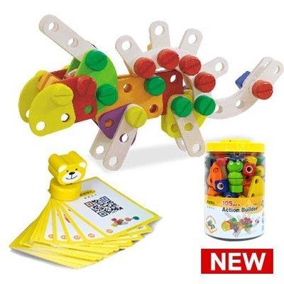 ☆天才老爸☆→ 【班恩傑尼】105 PCS 建構玩具 (含圖卡)→寶寶幼兒 積木拼圖木製 木質益智動物圖案 拼板玩具