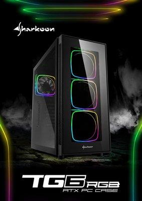 『高雄程傑電腦』 Sharkoon 旋剛 TG6-RGB 炫光者RGB /鋼化玻璃側版/ ATX/A.RGB【實體店家】