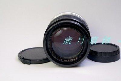 歲月痕跡~ NIKON NIKKOR-Q 135MM F2.8 non-AI 接環 手動定焦鏡