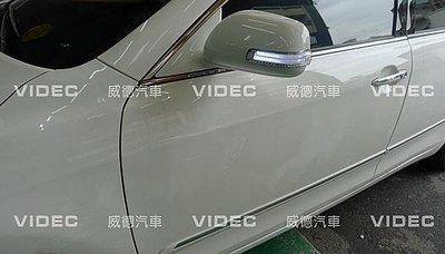 威德汽車精品 TOYOTA CAMRY 六代 6.5代 專用 後視鏡 LED 方向燈 定位燈 照地燈 小燈