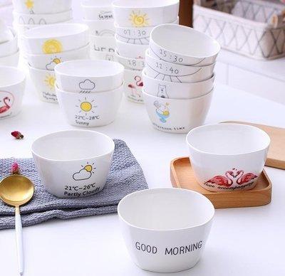 YEAHSHOP 北歐字母餐碗天氣創意餐具陶瓷飯碗早餐碗組Y185