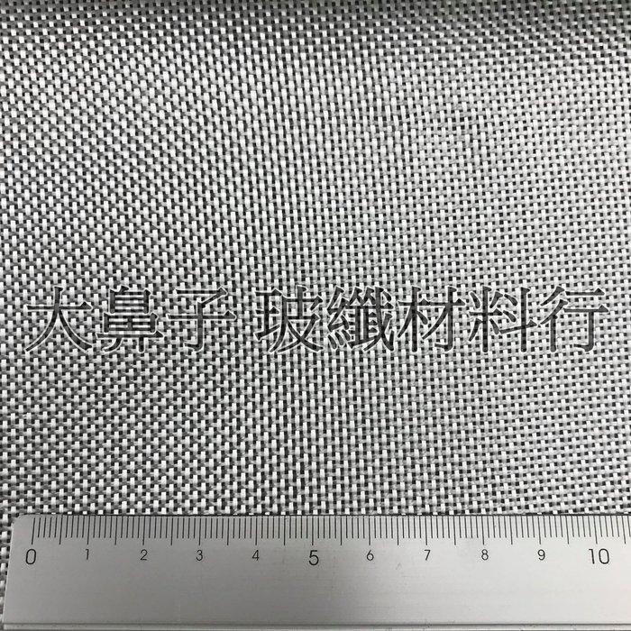 【FP200】玻璃纖維布 編織布 200克(6oz) 0.76X1m-大鼻子玻纖材料行