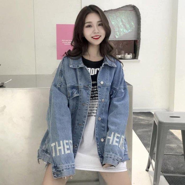 秋季女裝韓版寬鬆百搭字母做舊牛仔外套學生BF風牛仔衣夾克上衣潮