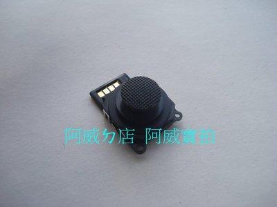 PSP2007 3D搖桿+專用螺絲起子+教學資料   (PSP類比搖桿)  PSP香菇頭