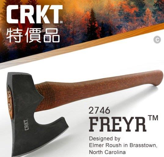 【LED Lifeway】CRKT  FREYR (公司貨-限量特價) 斧頭 (#2746)