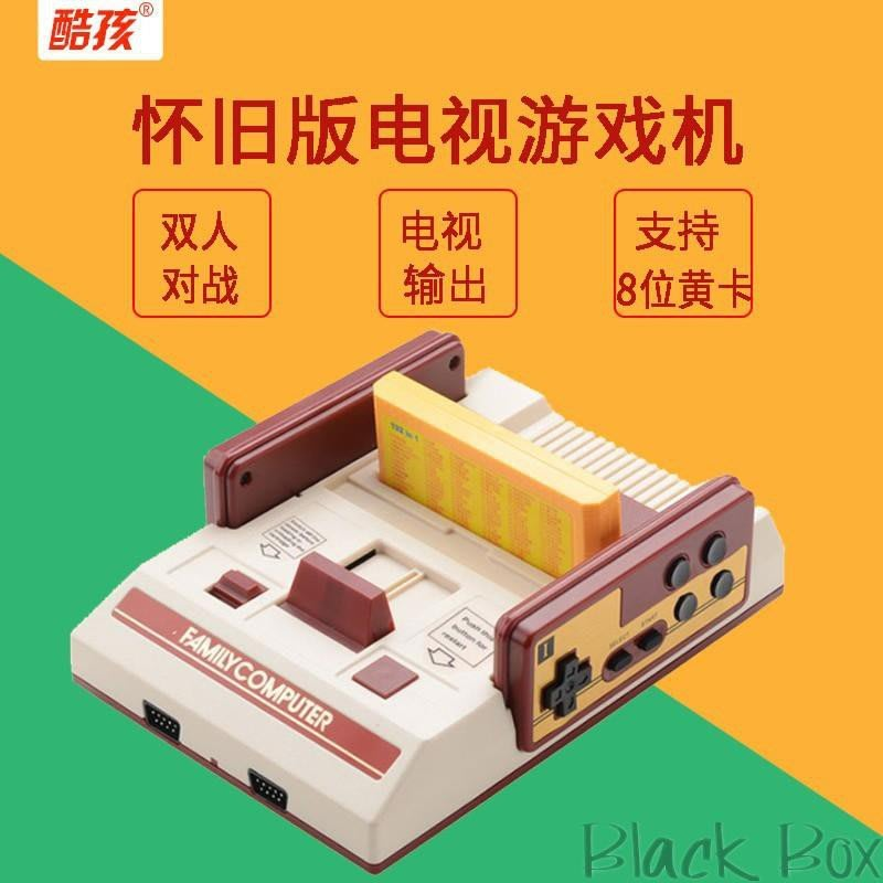 []送 121個遊戲 經典懷舊家用電視游戲機 FC紅白機 NES對戰插卡游戲機D99