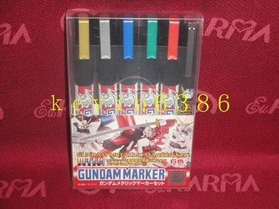 東京都-非00鋼彈.支架-鋼彈專用麥克筆組.金屬套筆(1組6色)GMS-121 現貨