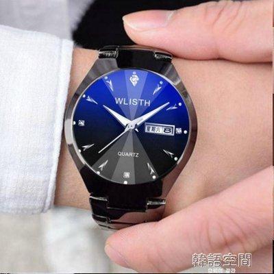 哆啦本鋪 藍光男錶防水鋼帶手錶男學生石英錶潮流男士手錶情侶錶夜光機械錶 D655