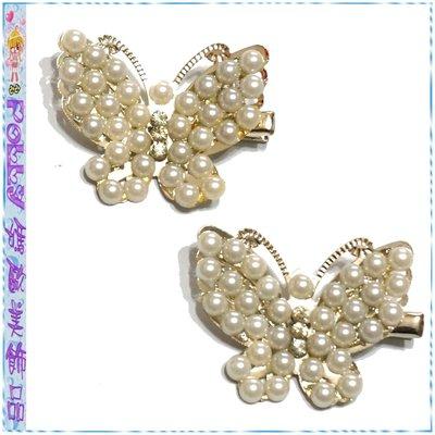 ☆POLLY媽☆歐美進口滿綴珍珠金色金屬蝴蝶3~5×4cm髮夾一對