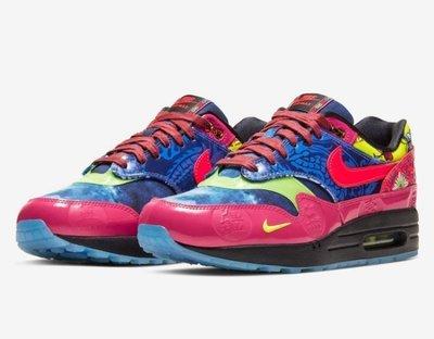 Nike Air Max 1 CNY Longevity CU8861-460 萬壽無疆 鼠年 us8.5/9.5-11