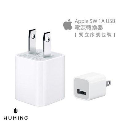 『無名』 原廠品質 蘋果 Apple 旅充 iPhone 11 Pro Max i11 XR XS iX H11116
