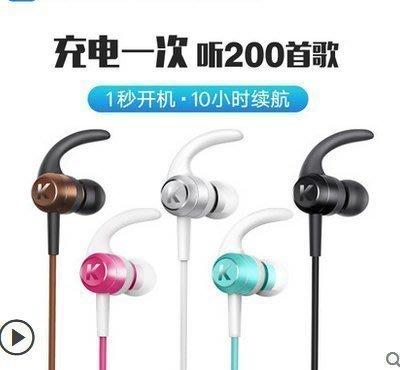 【不二】M1藍牙耳機運動無線跑步入耳式耳塞通用立體聲超長聽歌Lc_114