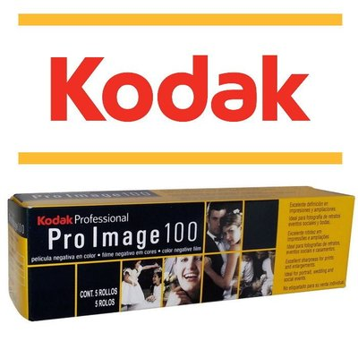 永佳相機_KODAK 柯達 ProImage 100度專業人像軟片 135負片 單捲130元 2020 /4 (3)