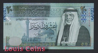 【Louis Coins】B624-JORDAN--2014約旦紙幣20 Dinars