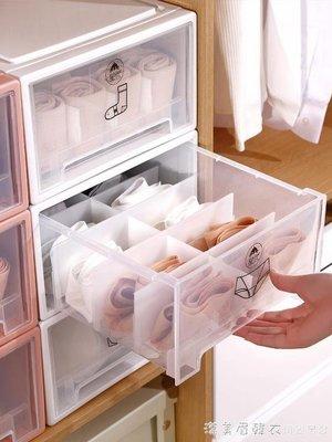 衣柜內衣收納盒抽屜式家用放內褲襪子收納箱分隔文胸盒分格三合一