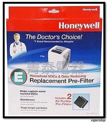 ﹝原廠濾網﹞Honeywell【HRF-E2-AP】CZ除臭濾網~一盒2入裝;適用→HAP-801APTW