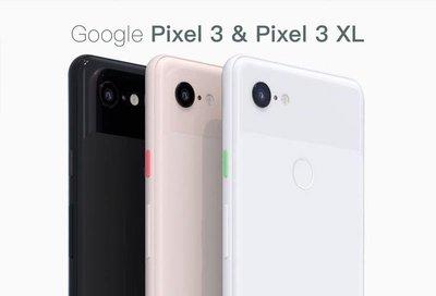免運/保固1年/好禮三選一 谷歌 Google Pixel3 八核/5.5吋/6.3吋/64G/128G/4G另賣XL版