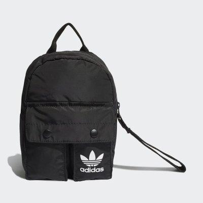 【IMP】adidas Original mini Backpack 愛迪達 尼龍 小背包 後背包 DV0209 台中市