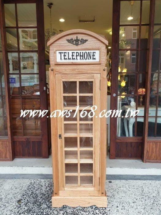 英倫風大電話亭展示櫃  美式復古櫃  英式古典54*56*180