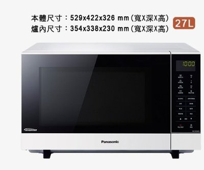 PANASONIC 微電腦 27L微波爐 NN-SF564 攜碼台灣之星4G上網月繳799 高雄國菲五甲店