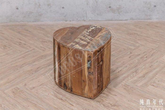 【OPUS LOFT】15090 LOFT風 心型 環保木 矮凳