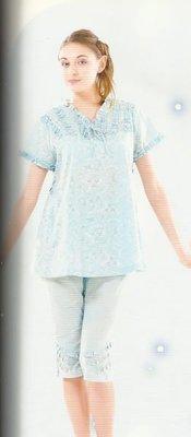 ☆╮十月美人╭☆只賣99元【9363】雙肩及衣身泛黃退色褲裝~粉