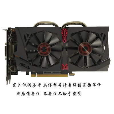 電腦配件顯卡二手游戲顯卡GTX750 750TI GTX950 GTX960 GTX970 GTX1050GTX1060