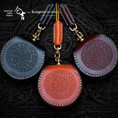 ℘一間*視覺↳御級手工收納包零錢包男女復古中國風真皮耳機包文玩硬幣包馬蹄包cj-25