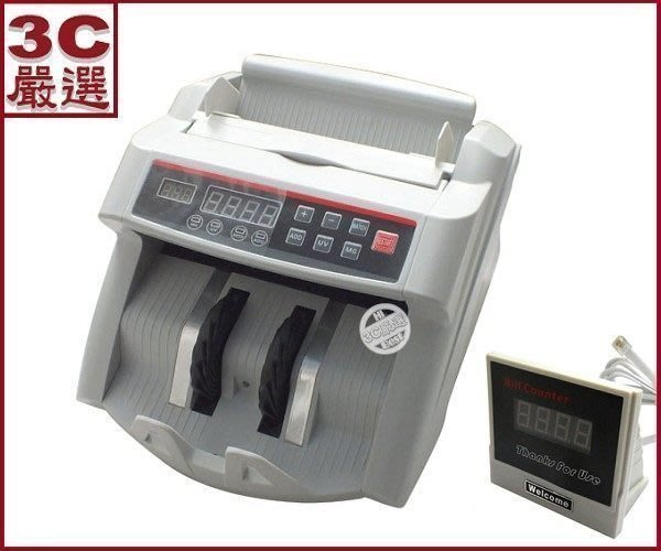 3C嚴選- (專業鑒偽) 熱賣 鑫隆2108 保固一年 繁體中文介面說明 紫外線驗鈔機 數鈔機 點鈔機 點鈔 數鈔