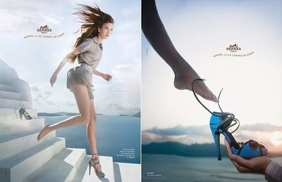 Hermes 愛馬仕黑色真皮金邊羅馬綁帶秀場鞋 薄荷藍已售出