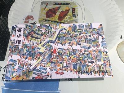 香港大館100面展覽全新明信片一套三張 (Only sale in Hong Kong)
