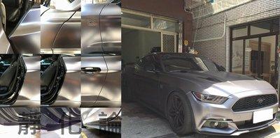 ☆久豆麻鉄☆ Ford Mustang 野馬 適用 (風切套組) 隔音條 全車隔音套組 汽車隔音條 靜化論 芮卡國際