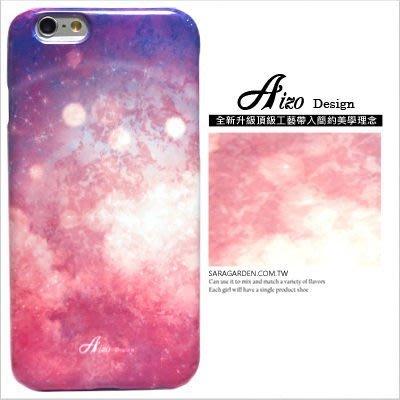 客製化 手機殼 iPhone 7 6 6S Plus【多型號製作】保護殼漸層雲彩星星 Z005