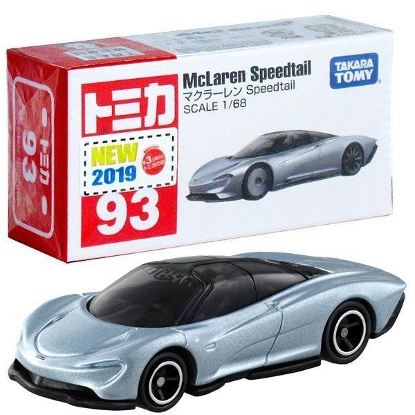 傑仲(有發票)麗嬰國際 公司貨 McLaren Speedtail 編號:093 麥拉倫 TM093A6