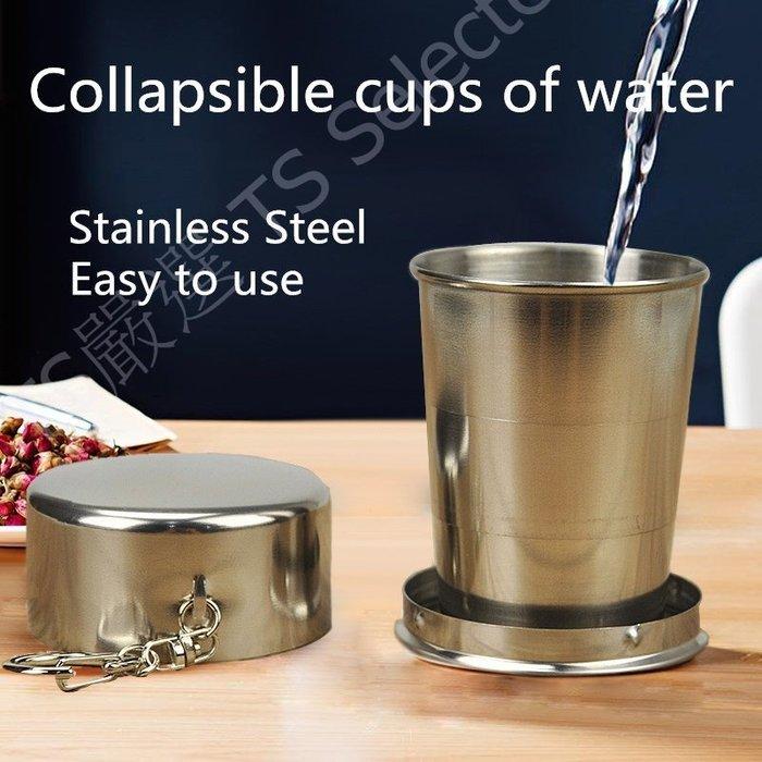240ml 新款 304 不鏽鋼 折疊杯 環保杯 摺疊 不銹鋼 摺疊杯 小酒杯 推薦 水杯 泡茶杯 茶葉杯 非 bbox