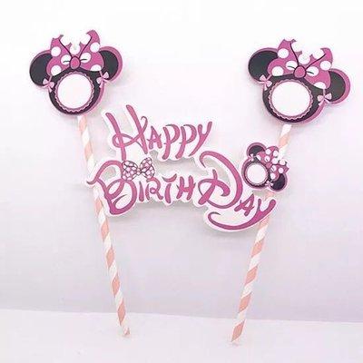 粉色米妮生日蛋糕插牌 happy birthday 插旗 插卡 party 派對 candy bar 彌月 蛋糕裝飾