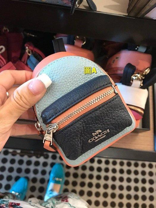 美國代購-預購商品- COACH 可愛小後背包吊飾/零錢包。超可愛拉